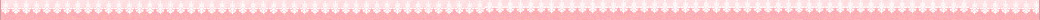 新華旅遊海外婚禮, 蜜月, 婚紗攝影, 2012-2013年優質婚禮商戶, 囍商戶